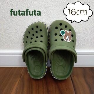 フタフタ(futafuta)のfutafuta サンダル 16cm(サンダル)