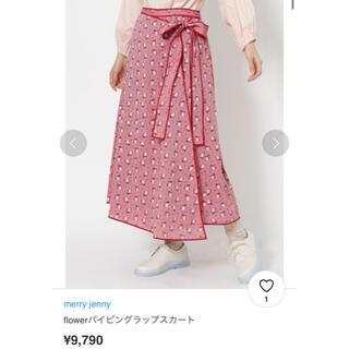 merry jenny - merry jenny 花柄パイピングラップスカート 赤