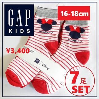 ギャップキッズ(GAP Kids)の送料込 7足セット 新品★GAP KIDS ミッキー&ミニーマウス ソックス(その他)