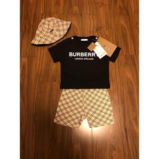 バーバリー(BURBERRY)のグッチ バーバリー Tシャツ ロゴT  帽子 リバーシブル パンツ(Tシャツ)