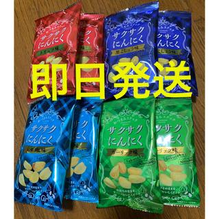 【大人気!】コストコ サクサクにんにく 8袋(各種2袋×4)(菓子/デザート)