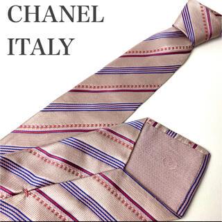 シャネル(CHANEL)のCHANEL シャネルロゴ ネクタイ ストライプ イタリア製 光沢 シンプル(ネクタイ)