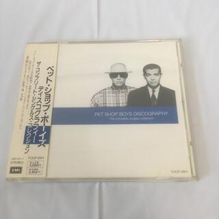 ペットショップボーイズ ディスコグラフィー CD
