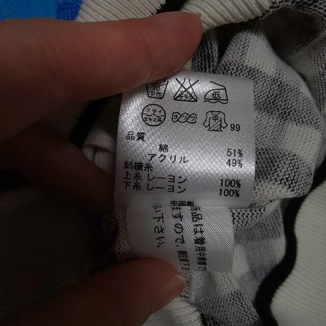 DOLLY GIRL BY ANNA SUI(ドーリーガールバイアナスイ)の値下げ☆ドーリーガールバイアナスイ サマーニットトップス 2 レディースのトップス(ニット/セーター)の商品写真