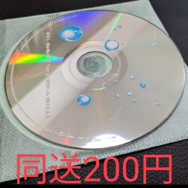 Kis-My-Ft2(キスマイフットツー)のKis-My-Ft2 ミント ツアー DVD (ケース無し) エンタメ/ホビーのCD(ポップス/ロック(邦楽))の商品写真