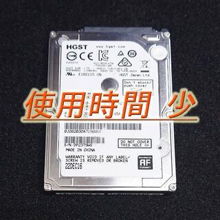日立 - HDD 2.5インチ 1TB HGST 日立 SATA 9.5mm厚 v54