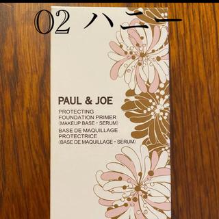 PAUL & JOE - ポール&ジョー ファンデーションプライマー