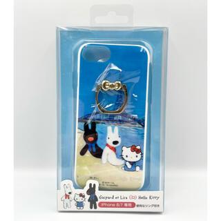 ハローキティ - リサ ガスパール × ハローキティ コラボ iPhone 7 8 ケース カバー