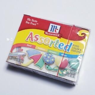 【液体タイプ】 食用色素 4色セット ☆ 赤 青 緑 黄色 ☆ 着色料 食紅(調味料)