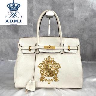 A.D.M.J. - 【ADMJ】エーディーエムジェー トートバッグ レザー ホワイト 王冠 A4収納