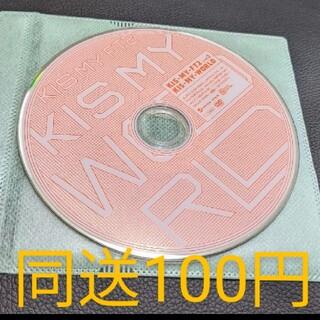 Kis-My-Ft2 - Kis-My-Ft2 キスマイワールド 初回盤A (ケース無し)