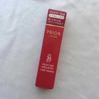 プリオール(PRIOR)の新品 プリオールマルチデー乳液 とてもしっとり(日焼け止め/サンオイル)