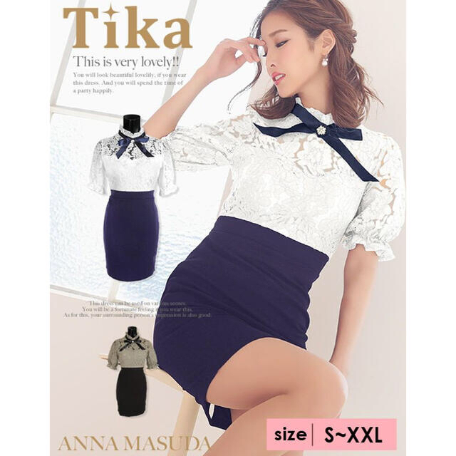 キャバドレス 最終価格 レディースのフォーマル/ドレス(ナイトドレス)の商品写真