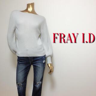 FRAY I.D - 爆安♪フレイアイディー ボリュームスリーブニット♡トゥモローランド マカフィー