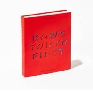 メディコムトイ(MEDICOM TOY)のKAWS TOKYO FIRST限定 図録 作品集 カウズ カタログ (印刷物)