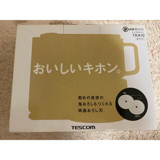 TESCOM - 未使用 フードプロセッサー デスコム TK410