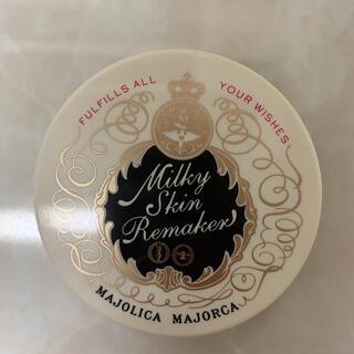 MAJOLICA MAJORCA - ミルキースキンリメイカー