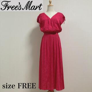 フリーズマート(FREE'S MART)のフリーズマート カシュクールワンピース ピンク(ロングワンピース/マキシワンピース)
