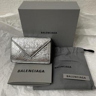 Balenciaga - 【VIP☆直営店でこの価格】BALENCIAGA ペーパーミニウォレット