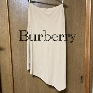 バーバリー(BURBERRY)のバーバリー  アシンメトリースカート(ロングスカート)