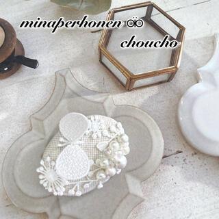 ミナペルホネン choucho はぎれ⚮̈ ブローチ コサージュ アクセサリー