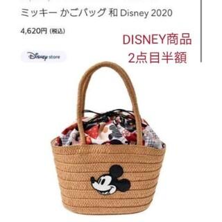 ディズニー(Disney)のDISNEY STORE 完売 定価¥4,620 和風 浴衣にも 赤 白(和装小物)