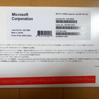 Microsoft - Windows10 Pro 新品