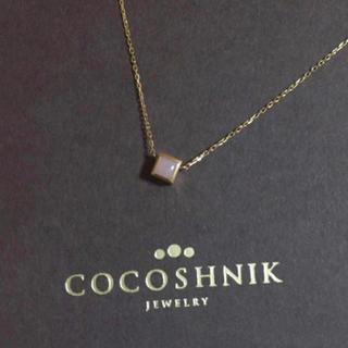 ココシュニック(COCOSHNIK)のCOCOSHNIK♡ネックレス(ネックレス)