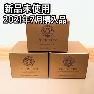 PERFECT ONE - 【新品未使用】パーフェクトワン 薬用リンクルストレッチジェル 50g 【3個】