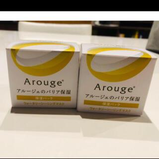 アルージェ(Arouge)のアルージェ ウォータリーシーリングマスク 保湿パック(フェイスクリーム)