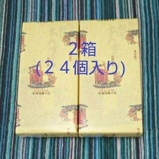 ちんすこう    銘菓    ✨ 創業88年  新垣ちんすこう✨(菓子/デザート)