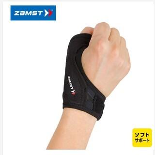 ZAMST - ザムスト サムガードソフト 親指用サポーター左右兼用
