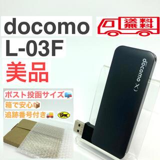 LG Electronics - 美品 L-03F ブラック docomo モバイル ルーター USB モデム