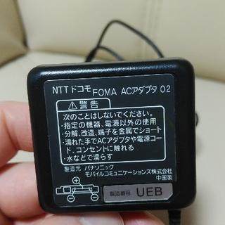 NTTdocomo - ドコモ ACアダプター02