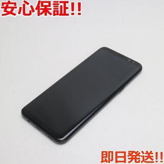 ギャラクシー(Galaxy)の美品 au SCV35 Galaxy S8+ ブラック(スマートフォン本体)