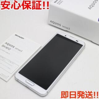 シャープ(SHARP)の新品同様 SIMフリー SH-M12 シルバーホワイト (スマートフォン本体)