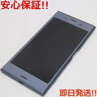 エクスペリア(Xperia)の超美品 701SO ブルー 本体 白ロム (スマートフォン本体)