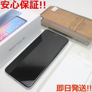 アンドロイド(ANDROID)の新品同様 SIMフリー Redmi Note 9S 64GB ホワイト (スマートフォン本体)