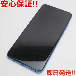 アンドロイド(ANDROID)の新品同様 Y!mobile HUAWEI P30 lite ピーコックブルー (スマートフォン本体)