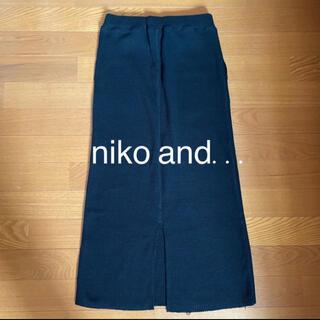 ニコアンド(niko and...)のniko and...(ロングスカート)