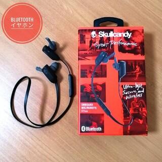 スカルキャンディ(Skullcandy)の【一部割れアリ】Skullcandy Bluetooth イヤホン ブラック(ヘッドフォン/イヤフォン)