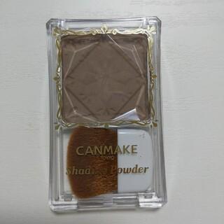 キャンメイク(CANMAKE)のキャンメイク シェーディングパウダー 05(フェイスカラー)