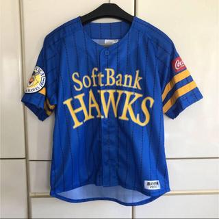 フクオカソフトバンクホークス(福岡ソフトバンクホークス)のソフトバンクホークス 鷹の祭典 2016 ユニフォーム ブルー 青(ウェア)