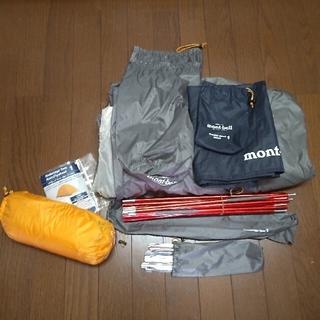 mont bell - モンベル ステラリッジ1型 グランドシート付