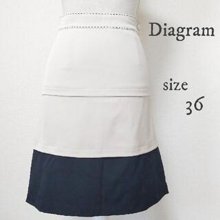 グレースコンチネンタル(GRACE CONTINENTAL)の【Diagram】バイカラー 台形 スカート 茶黒 サイズ36(ひざ丈スカート)