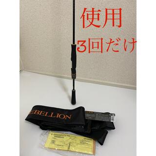 DAIWA - 3回だけ使用 ダイワ リベリオン 681ULXS-ST REBELLION