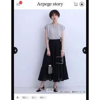Apuweiser-riche - 二度のみ着用美品 アルページュストーリー カラミストライプスカート SS