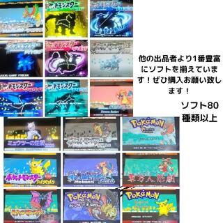 プレイステーションポータブル(PlayStation Portable)のポケモン アルタイル シリウス プロキオン デネブ レジェンド 萌えもん(その他)