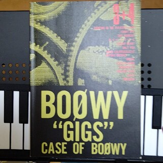 BOOWY GIGS CASE OF BOOWY 楽譜 バンドスコア(ポピュラー)