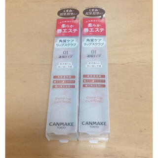 CANMAKE - CANMAKE TOKYO キャンメイク プランプリップケアスクラブ 01